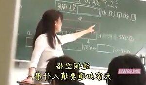 Asian crammer