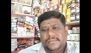Srinath